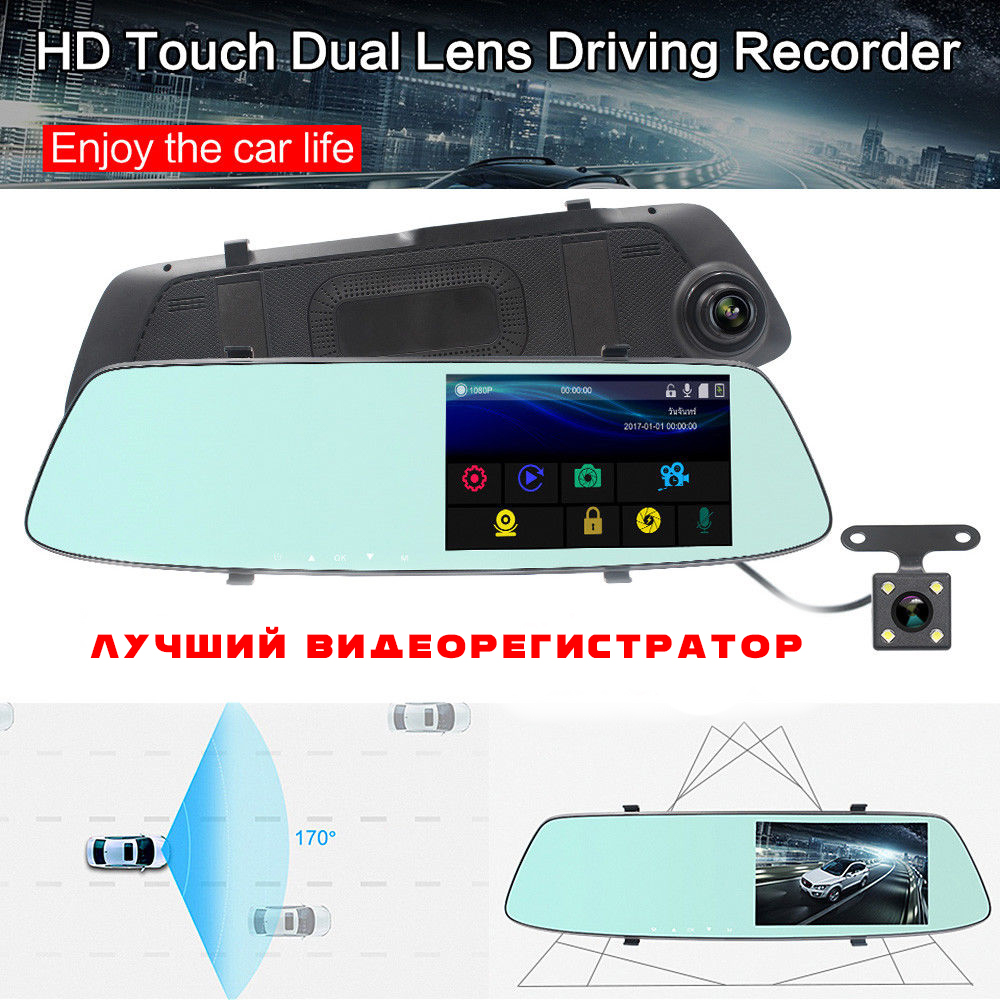 мегахолл  HD TOUCH DUAL LENS DRIVING RECORDER