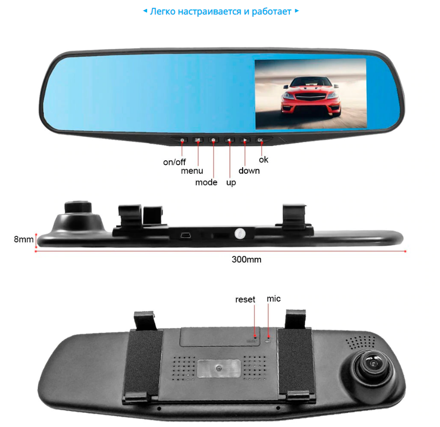 купить rear view mirror в megaholl